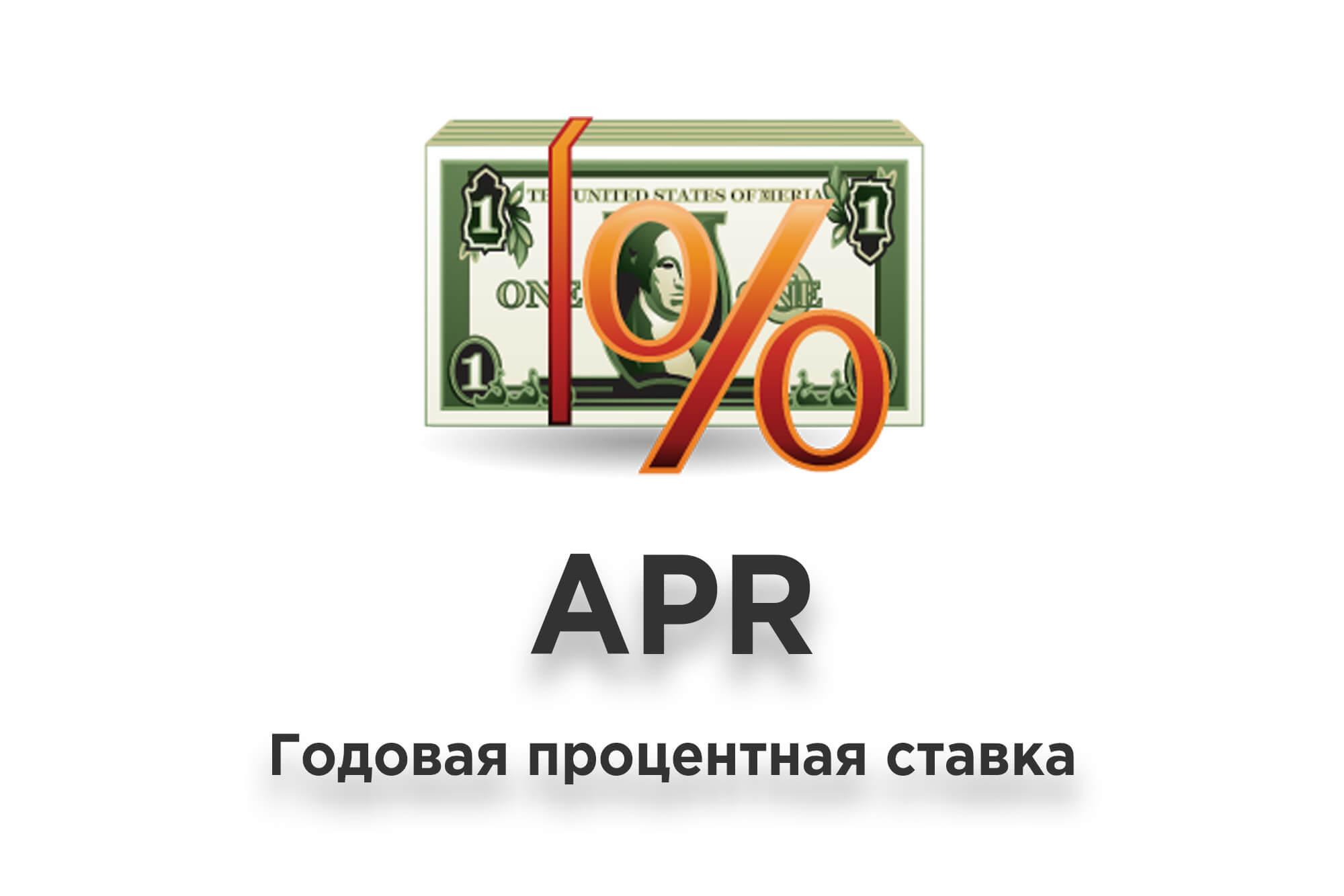 банки онлайн кредит волгоград